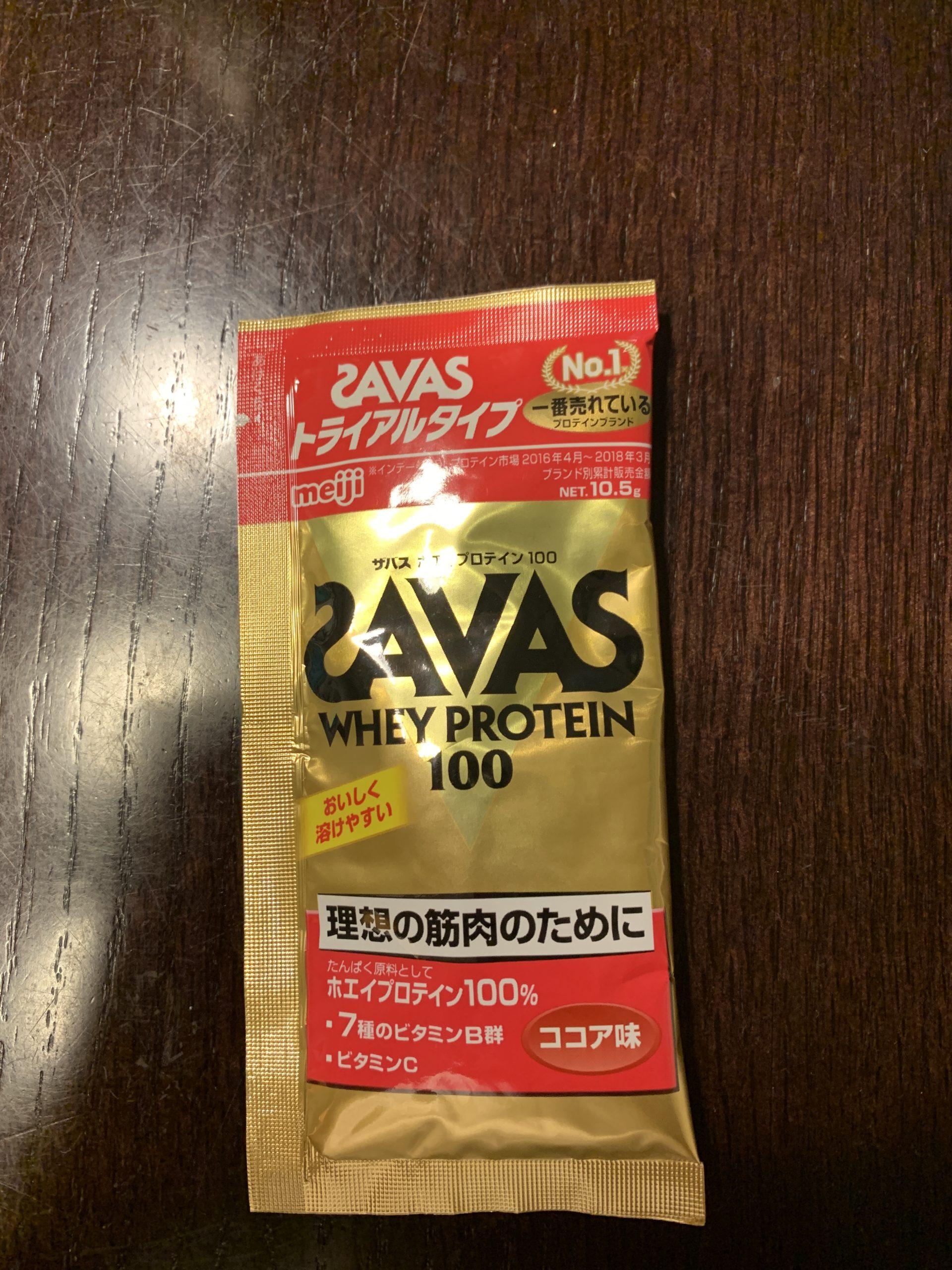 【ザバス】ホエイプロテイン100「ココア味」評価データ