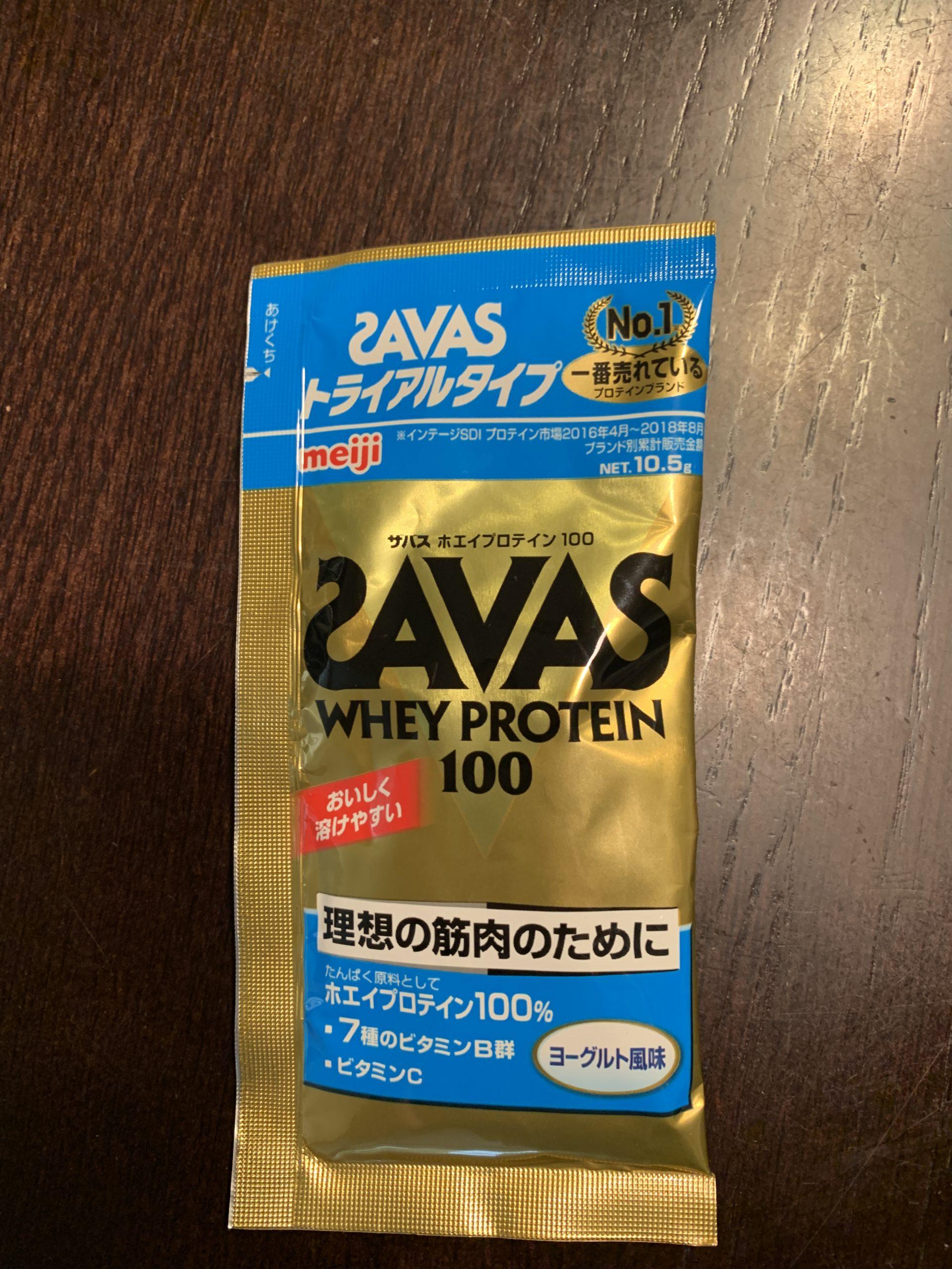 【ザバス】ホエイプロテイン100「ヨーグルト風味」評価データ