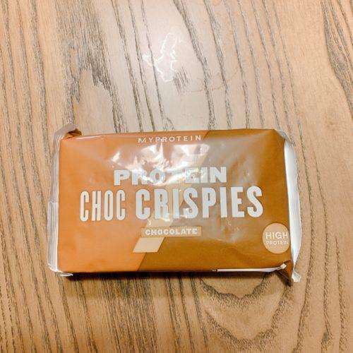 【マイプロテイン】「プロテイン チョコ クリスピー」評価データ